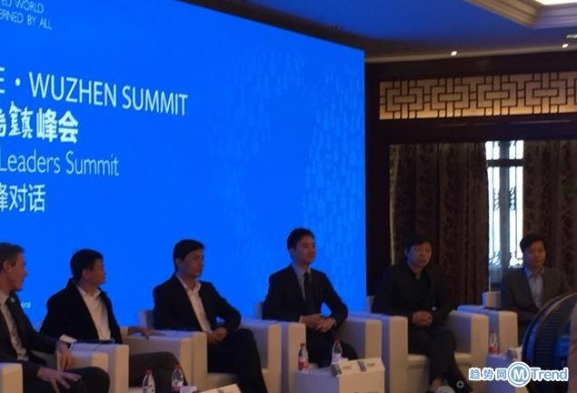 第一届世界互联网大会WIC高峰对话:马云李彦宏张朝阳刘强东雷军