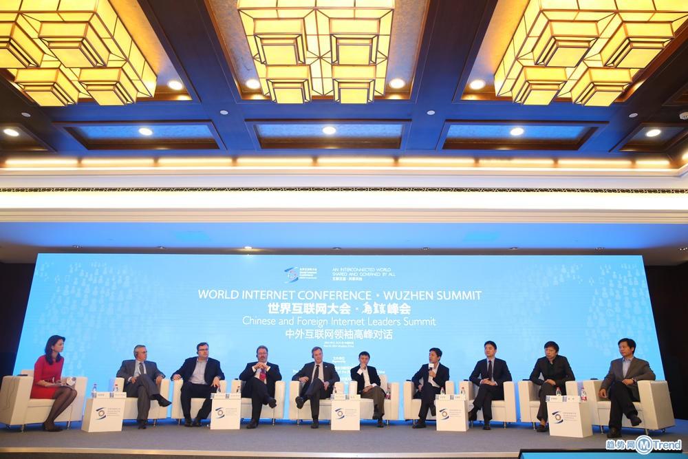 世界互联网大会WIC嘉宾:阿里百度搜狐小米苹果高通领英高管