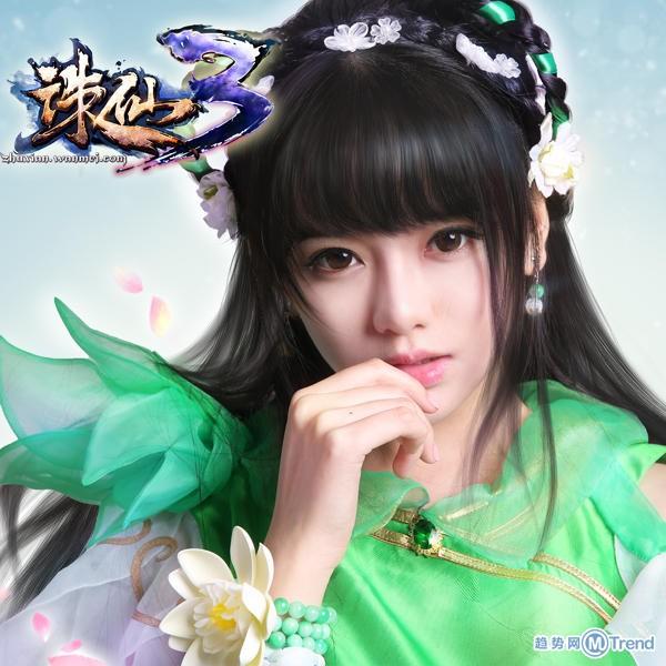 淘宝双12美女代言游戏发激活码:孟婷 邓洛洛 南笙 伊丽娜