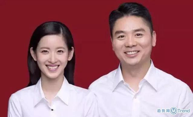 刘强东奶茶妹妹结婚领证 章泽天PK东哥旧爱庄佳