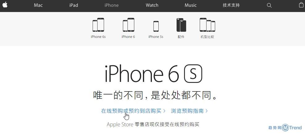 苹果6s官网预约到店购买取货:Apple零售店提货要注意什么