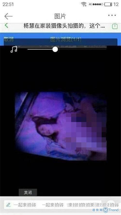 马蓉啪啪啪露点床 照比优衣库更火辣 杨慧在家安摄像头