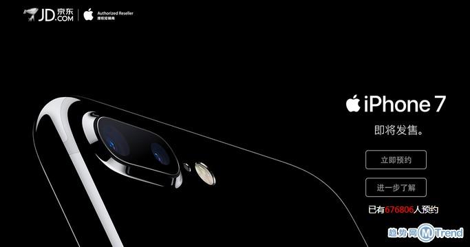 iPhone7怎么预约订购?最全苹果7合约机裸机购买入口汇总