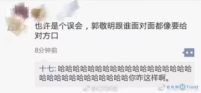 曝郭敬明起诉李枫:小四告男作家诽谤骚扰 网友们也危险了