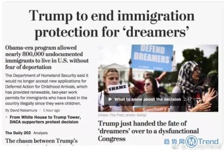 特朗普一声令下80万人梦碎 80万DACA将被逐