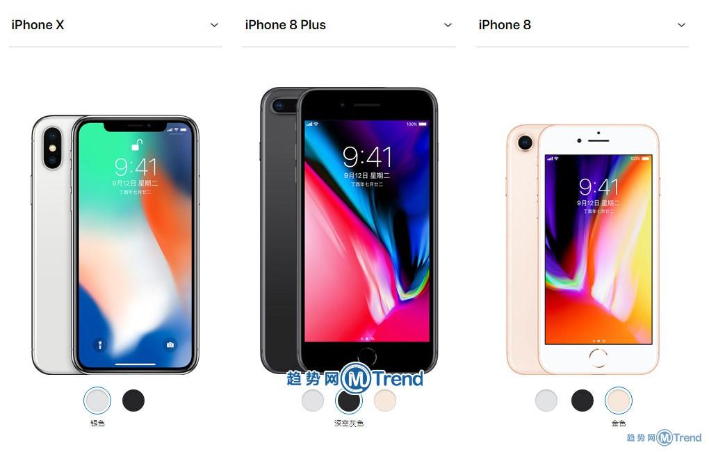 图解iPhoneX 苹果8 8Plus选哪个买更好更划算:最全对比!