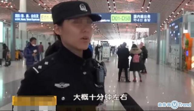 女子首都机场拒绝安检辱骂工作人员 称以后不回中国