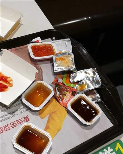 热点:麦当劳网红酱返乡 两女孩求职被拐卖 恒大预备队员互殴