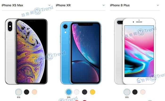 苹果XSMAX XR 8Plus 7P参数区别对比:屏幕多大 哪个最好