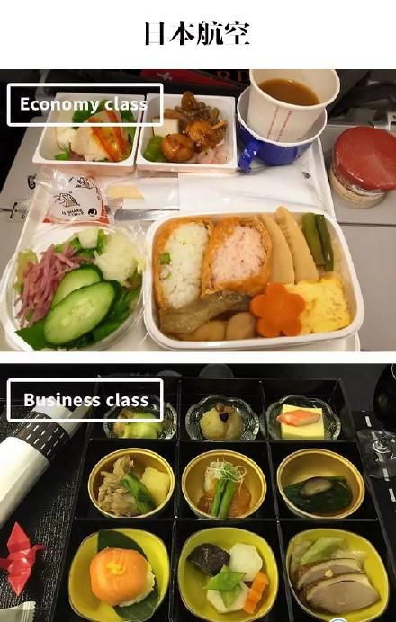 热点:航空公司接连取消免费餐
