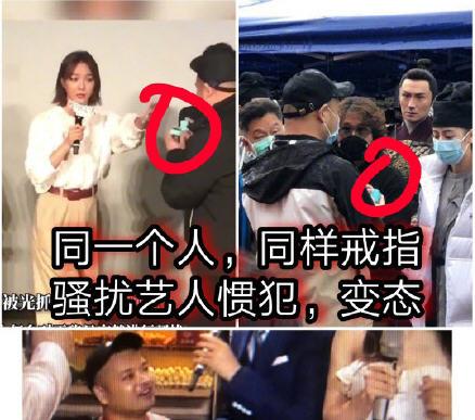 向迪丽热巴求婚男子系惯犯已送警察局 汪涵被赞速度快