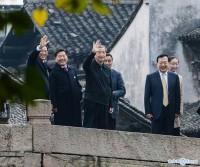 世界互联网大会:俞敏洪 刘强东 李彦宏 丁磊 雷军