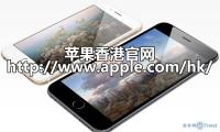 抢购港版6S必学iPhone6代购技巧:香港苹果官网预订流程图