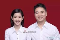 互联网大佬糗事盘点:马云 周鸿祎 刘强东 雷军 董明珠
