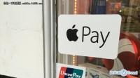苹果移动支付Apple Pay入华 银行优惠方案盘点