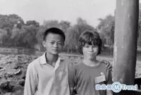 马云马化腾李彦宏童年照亮点多 大佬们从小就很萌