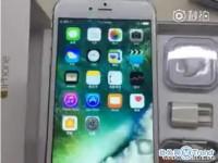 iPhone7包装盒曝光 苹果7真机开箱视频照片