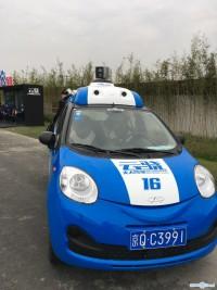 百度云骁无人驾驶汽车体验 全程参与乌镇世界互联网大会