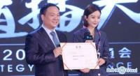 赵丽颖变身一下科技副总裁 盘点开店女星