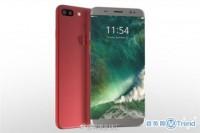 iphone8大涨价 红色版苹果8多少钱?