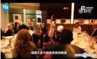 奶茶妹妹成美国AAFA会员 衣品土鳖变时尚名媛