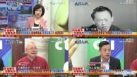 台湾节目花式夸大陆:中天电视蓝营亲统说了啥(视频组图)