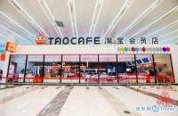 杭州无人超市体验揭秘