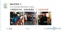 人物:偶遇王思聪和新女友逛街 网曝王大治已当爹 清华教授涉贪污罪被诉