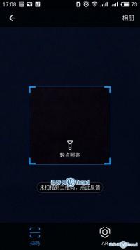 支付宝最新红包活动:扫一扫领AR福娃红包【玩法全图解】
