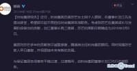 热点:时尚总裁苏芒辞职 6万硬币撒高速 美军飞行员遇UFO