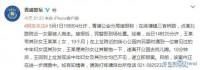 上海女婴被人抱走 带小孩一定不要离开视线