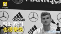 热点:德国队赞助商哭晕 佛系店员吓傻劫匪
