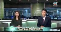 被约谈艺人名单曝光:赵丽颖 徐峥 杨幂 吴京 鹿晗 黄渤 赵薇...