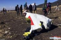 热点:埃航又一中国遇难乘客身份确认 浙江渔船被撞沉